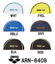 【ARN-6408】ARENA(アリーナ)メンズ2WAYシリコンキャップ[水泳帽/スイムキャップ/スイミング/プール/水泳小物/男性用]