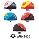 ●●【ARN-6420】ARENA(アリーナ) メッシュキャップ[水泳帽/スイムキャップ]