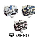 ●●【ARN-6433】ARENA(アリーナ) エナメルショルダーバッグ(L)[スイマー用/軽量/エナメルバッグ]