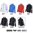 ●●【ARS-6501】ARENA(アリーナ) デルタウーブン ウィンドジャケット[トレーニングウェア/メンズ/レディース/レディス/男女共通]
