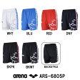 【ARS-6805P】ARENA(アリーナ) M-STダブルクロスショートパンツ[トレーニングウェア/男性用]