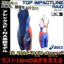 【送料無料/ポイント10倍】【ASL502】asics(アシックス) レディース競泳水着 TOP iMPACT LINE<RAiOstream>スパッツ【専用フ...