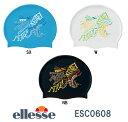 ●●【ESC0608】ellesse(エレッセ) シリコンキャップ[水泳帽/スイミング/水泳小物]