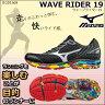【送料無料】【J1GD1608】MIZUNO(ミズノ) レディース ランニングシューズ WAVE RIDER 19(ウェーブライダー19)[靴/ミズノランニングシューズ/女性用/陸上競技]