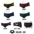 【KKAR-36】ARENA(アリーナ) メンズ競泳練習水着 タフスーツ タフスキンストライプ ブイタフ[競泳水着/男性用/タフスーツ/練習用/長持ち]