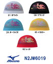 ●●【N2JW6019】MIZUNO(ミズノ) メッシュキャップ】[水泳帽/スイムキャップ/スイミング/プール/水泳小物]