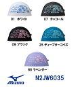 ●●【N2JW6035】MIZUNO(ミズノ) 2WAYキャップ[水泳帽/スイムキャップ/スイミング/プール/水泳小物]
