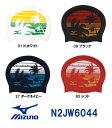 ●●【N2JW6044】MIZUNO(ミズノ) シリコーンキャップ【Fusion with water】[水泳帽/スイムキャップ]