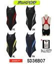 【SD36B07】SPEEDO(スピード) ジュニア女子競泳水着 FLEX ZERO ジュニアエイムカットスーツ[競泳水着/子供用/ワンピース/FINA承認]
