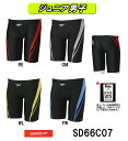 【SD66C07】SPEEDO(スピード) ジュニア男子競泳水着 FLEX ZERO ジュニアジャマー[競泳水着/子供用/スパッツ/FINA承認]
