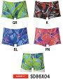 【SD86X04】SPEEDO(スピード) メンズ競泳練習水着 UV FLEX メンズトレインボックス[競泳/練習用/長持ち/男性用]