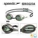 ●●【SD93G23A-KG】SPEEDO(スピード) スイミングゴーグル MERIT・メリット(クリアタイプ)【10P03Dec16】