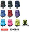 【SD96B01】SPEEDO(スピード) スイマーズリュック(L)[スイマーズバッグ/大容量/軽量/リュック]