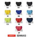 【SD96U02】SPEEDO(スピード)メンズレイヤーブーン[ニット素材/インナー風水着/選手の日々の練習に/トレーニング]