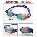 【水泳ゴーグル】【SR-10M-EMSK】SWANS(スワンズ) ノンクッションスイムゴーグル スナイパー(ミラータイプ)[FINA承認モデル/スイミング/水泳...