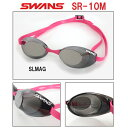 【水泳ゴーグル】【SR-10M-SLMAG】SWANS(スワンズ) ノンクッションスイムゴーグル スナイパー(ミラータイプ)[FINA承認モデル/スイミング/水...