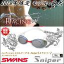 【水泳ゴーグル】【SR-10MLTD16-BLSIL】SWANS(スワンズ) ノンクッションスイムゴーグル スナイパー(ミラータイプ)【狛犬】[限定生産モデル/...
