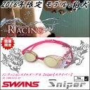 【水泳ゴーグル】【SR-10MLTD16-BY】SWANS(スワンズ) ノンクッションスイムゴーグル スナイパー(ミラータイプ)【狛犬】[限定生産モデル/FIN...