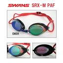 【水泳ゴーグル】【SRX-MPAF-EMSK】SWANS(スワンズ) クッション付きスイムゴーグルSRX(ミラータイプ)【PREMIUM ANTI-FOG】[F...