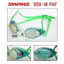 【水泳ゴーグル】【SRX-MPAF-GOR】SWANS(スワンズ) クッション付きスイムゴーグルSRX(ミラータイプ)【PREMIUM ANTI-FOG】[FI...