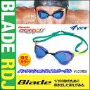 【水泳ゴーグル】【V127RDJ-CBLBL】VIEW(ビュー) ノンクッションスイムゴーグルBlade ZERO(ブレードゼロ)【ミラータイプ】[FINA承認...