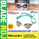 ●●【水泳ゴーグル】【V127RDJ-SKDSL】VIEW(ビュー) ノンクッションスイムゴーグルBlade ZERO(ブレードゼロ)【ミラータイプ】[FINA...