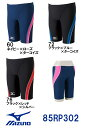【85RP302】MIZUNO(ミズノ) メンズ競泳練習水着 EXER SUITS U-Fit ハーフスパッツ[競泳/練習用/トレーニング/男性用/選手]