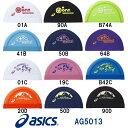 【AG5013】asics(アシックス) プリントメッシュキャップ[水泳帽/スイムキャップ]【10P03Dec16】