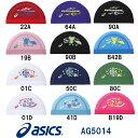 【AG5014】asics(アシックス) プリントメッシュキャップ[水泳帽/スイムキャップ]【10P03Dec16】