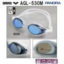 【水泳ゴーグル】【AGL-530M-BUSK】ARENA(アリーナ) クッション付きフィットネススイミングゴーグル(ミラータイプ)【PANORA(パノラ)】