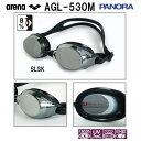 【水泳ゴーグル】【AGL-530M-SLSK】ARENA(アリーナ) クッション付きフィットネススイミングゴーグル(ミラータイプ)【PANORA(パノラ)】