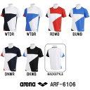 ●●【ARF-6106】ARENA(アリーナ) ドライピケ Tシャツ[トレーニングウェア/ユニセックス/メンズ/レディース/吸汗速乾]