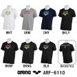 【ARF-6110】ARENA(アリーナ) エステルドライニット Tシャツ[トレーニングウェア/吸汗速乾]
