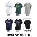 【ARF-6112】ARENA(アリーナ) エステルドライニット Tシャツ[トレーニングウェア]【10P03Dec16】