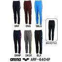●●【ARF-6404P】ARENA(アリーナ) ソフトファインジャージ ジャージロングパンツ[トレーニングウェア/パンツ/ユニセックス/メンズ/レディース/チ...