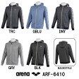 【ARF-6410】ARENA(アリーナ) デニムジャージ ジャージフードジャケット[トレーニングウェア/ユニセックス/メンズ/レディース]
