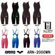 【送料無料】【ARN-2000WN】ARENA(アリーナ) レディース競泳水着 AQUAFORCE FUSION ハーフスパッツオープンバック[競泳水着/布帛素材/高速水着/FINA承認/女性/スパッツ]