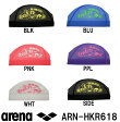 【ARN-HKR618】ARENA(アリーナ) ヒカリオリジナルメッシュキャップ[アリーナ君/アリーナクン/水泳帽/スイムキャップ/スイミング/プール/水泳小物]