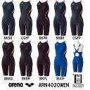 【ARN4020WEN】ARENA(アリーナ) レディース競泳水着 アクアレーシング UROKO SKIN セイフリーバックスパッツ(着やストラップ)[マスターズ/女性用/スイミング/着やすい/FINA承認]