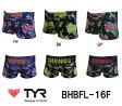 【BHBFL-16F】TYR(ティア) メンズトレーニング水着 HB FLOWER(ハンティントンビーチ フラワー) メンズショートボクサー[練習用水着/ショートスパッツ/ボクサーパンツ/男性用]
