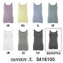 【DA16100】DANSKIN(ダンスキン)レディース NON STRESS ブラタンク[アパレル/トレーニングウェア/女性用]