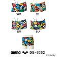 【DIS-6352】ARENA(アリーナ) メンズ競泳練習水着 タフスーツ タフスキンD ショートボックス(ディズニー)[競泳水着/練習用/男性用/タフスーツ/長持ち]