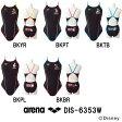 【DIS-6353W】ARENA(アリーナ) レディース競泳練習水着 タフスーツ タフスキン スーパーフライバック(ディズニー)[競泳水着/練習用/女性用/タフスーツ/長持ち]