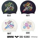 【DIS-6360】ARENA(アリーナ)ディズニー シリコンキャップ[水泳帽/スイムキャップ/スイミング/プール/水泳小物]【10P03Dec16】