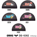 【DIS-6362】ARENA(アリーナ)ディズニー メッシュキャップ[水泳帽/スイムキャップ/スイミング/プール/水泳小物]