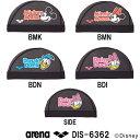 【DIS-6362】ARENA(アリーナ)ディズニー メッシュキャップ[水泳帽/スイムキャップ/スイミング/プール/水泳小物]【10P03Dec16】