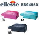【ES94950】ellesse(エレッセ) プルーフポーチ[水泳小物 水着 ケース ウォータープルーフ]