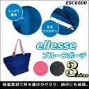 【ESC6600】ellesse(エレッセ) プルーフポーチ(大)[水泳小物/水着/ケース/ウォータープルーフ/防水/ポーチ/スイミング]