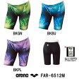 【FAR-6512M】ARENA(アリーナ) メンズ競泳水着 X-PYTHON ハーフスパッツ[競泳水着/男性用/スパッツ/FINA承認]