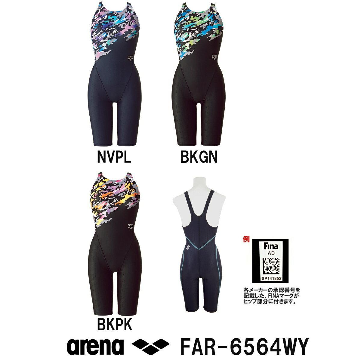 【送料無料】【FAR-6564WY】ARENA(アリーナ) レディース競泳水着 NUX-FD マスターズSP[競泳/女性用/FINA承認/背閉じタイプ/スパッツ]